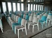 krzesło caspe niebieskie wynajem